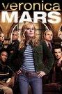 Veronica Mars - Season 3 (2007)