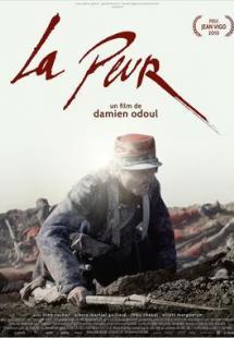 The Fear (2015)