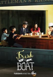 Fresh Off the Boat Season 1 (2015)