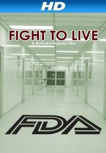 Fight to Live (2012)