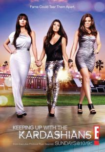 Keeping Up With The Kardashians: Season 1 (2007)