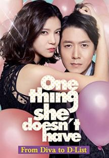 One Thing She Doesn't Have (2014)