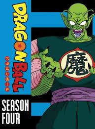 Dragon Ball - season 4 (2003)