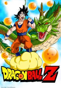 Dragon Ball Z - Season 2 (1997)