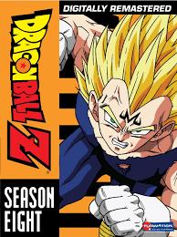 Dragon Ball Z - season 8 (2000)
