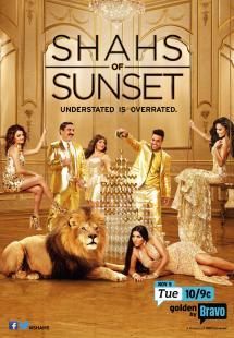 Shahs of Sunset - Season 4 (2015)