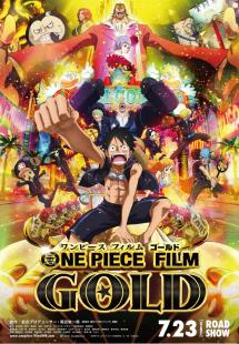 One Piece Film Gold (2016)