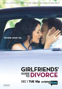 Girlfriends' Guide to Divorce - Season 2 (2015)