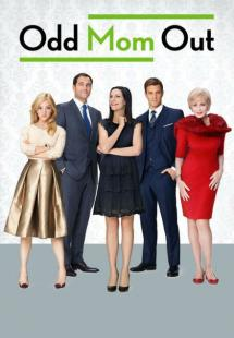 Odd Mom Out - Season 1 (2015)