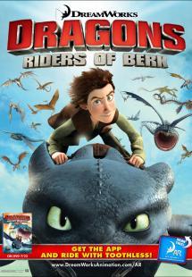 Dragons: Riders of Berk - season 1 (2012)