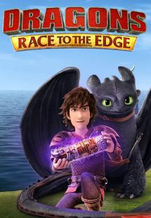 Dragons: Race to the Edge - Season 3 & Season 4 (2015)