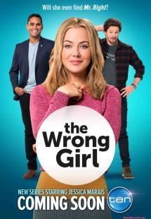 The Wrong Girl (2016)