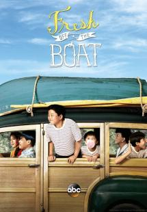 Fresh Off the Boat - Season 3 (2016)
