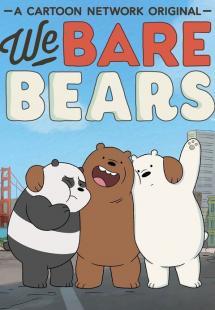 We Bare Bears Season 2 (2016)