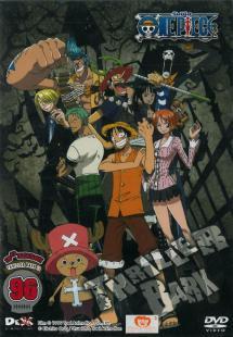 One Piece - Season 10 (2008)