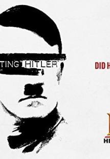 Hunting Hitler - Season 2 (2016)