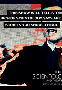 Leah Remini: Scientology and the Aftermath - Season 1 (2016)