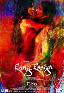 Colours of Passion (2008)