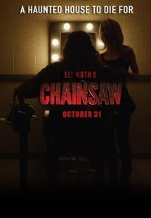 Chainsaw (2015)