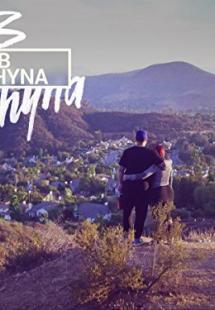 Rob & Chyna (2016)