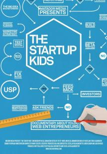 The Startup Kids (2012)
