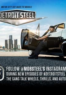 Detroit Steel - Season 1 (2017)