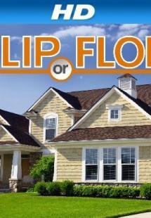 Flip or Flop - Season 8 (2017)