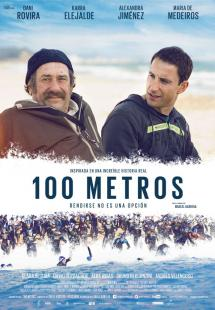 100 metros (2016)