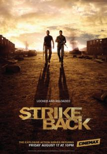 Strike Back - Season 3 (2010 )