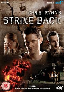 Strike Back Season 4 (2010 )