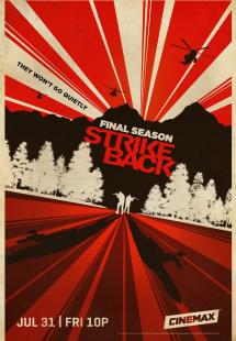 Strike Back - Season 5 (2015)