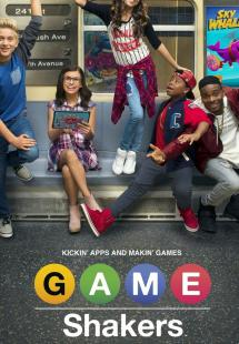 Game Shakers - Season 2 (2016)
