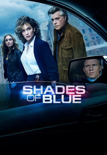 Shades of Blue - Season 2 (2017)
