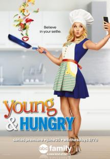 Young & Hungry - Season 5 (2017)