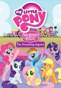 My Little Pony: Friendship Is Magic - Season 7 (2017)
