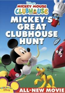 Mickey Mouse Clubhouse - season 2 (2008)