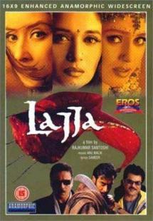 Lajja (2001)