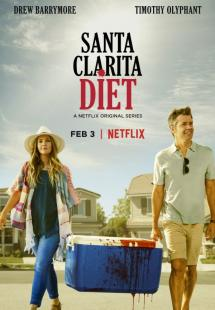 Santa Clarita Diet - Season 1 (2017)