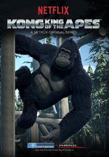 Kong: King of the Apes - Season 2 (2018)