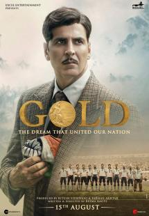 Gold (2018)