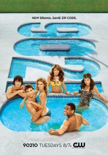 90210 - Season 5 (2012)