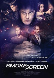 Smoke Screen (2017)