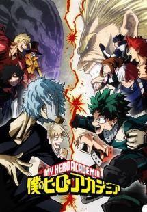 My Hero Academia - Season 2 (2017)