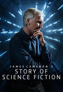 James Cameron's Story of Science Fiction - Season 1 (2018)