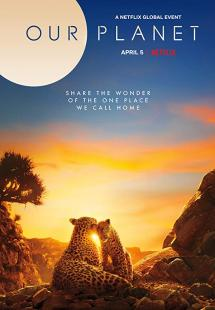 Our Planet - Season 1 (2019)