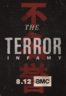 The Terror - Season 2 (2019)