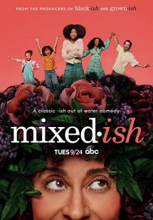 Mixed-ish - Season 1 (2019)