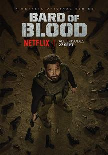 Bard of Blood - Season 1 (2019)