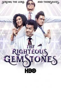 The Righteous Gemstones - Season 1 (2019)