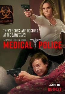 Medical Police - Season 1 (2020)